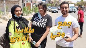 جمع كلمة حليب امتحان اللغة العربية ثانوية عامة2021 - YouTube
