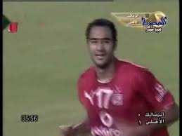 أقوى نهائيات بطولات الأندية القارية في التاريخ. الاهلي والزمالك 3 0 نهائي كاس مصر 2006 Youtube