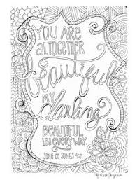 Small Picture We Rise By Lifting Others free downloadable adult coloring book
