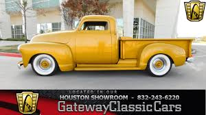 1953 Chevrolet 3100 | Gateway Classic Cars | 572