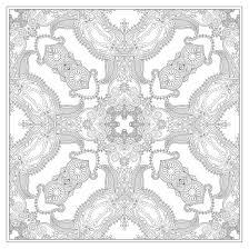 Free Squared Mandala Coloring Page Coloring Adult Squared Mandala