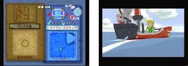 Triforce Charts Triforce Shard 6 The Legend Of Zelda The Wind Waker Wiki