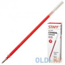 <b>Стержень гелевый</b> автоматическая <b>STAFF</b> красный 0.35 мм ...