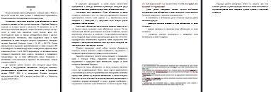diplom shop ru Официальный сайт Здесь можно скачать  Диплом Право собственности на жилое помещение Диплом Право собственности на жилье скачать диплом Право собственности на жилье