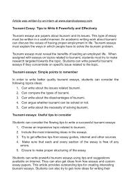 essay of natural disasters exaggerating the value of wetlands for  essay on tsunami essay on tsunami disaster and devastation in tsunami essay gxart orgtsunami essay natural calamities