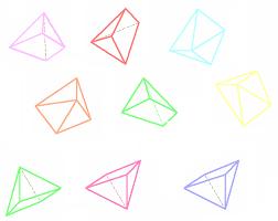 Пирамиды Реферат  могут многому нас научить Исследованием пирамид с использованием новейших приборов занимались американцы японцы Пирамиды снимали со спутников