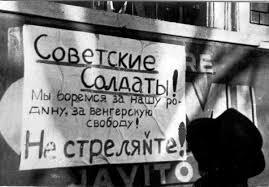 Політика Угорщини щодо України - це не замовлення Кремля, - Сійярто - Цензор.НЕТ 8484