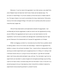 english narrative essay 2