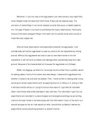 english narrative essay 2