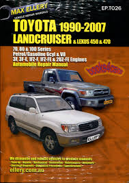 Toyota Truck Manuals at Books4Cars.com