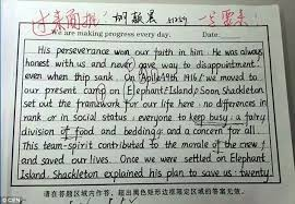 Cursive Chinese Doctors Note Chinese School Forces Pupils To Write English Letters Like A