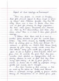 an essay on the importance of saving our environment an essay on the importance of saving our environment