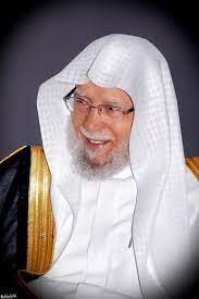 الدكتور عبدالله التركي: يستقبل وزير الشؤون الإسلامية والتعليم بموريتانيا -  غرب الإخبــارية