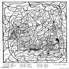 Coloriage Magique Multiplication Ce1
