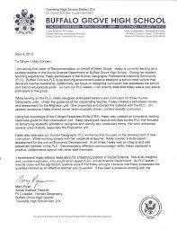 Cover Letter For Teachers Inspirationa Teachers Resume Cover Letter
