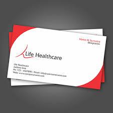24hr Business Cards 2 Side