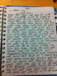 my favourite hobby essay in english my favourite hobby essay in english