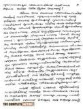 essay on increasing old age home in malayalam best personal essay increasing old age homes