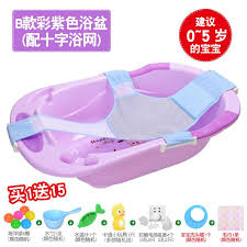 mother care baby bath tub stand changing mat seat singapore