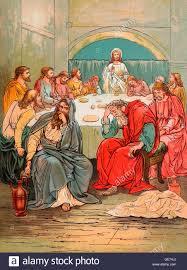 L Ultima Cena di Gesù Cristo Foto stock - Alamy