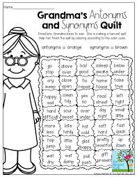 Grandma's Quilt - Antonyms and Synonyms! (Color by the code ...