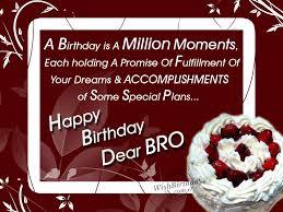 Happy Birthday Usman Cake Pic