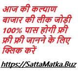 Morning Syndicate Panel Chart Satta Matka 220 Patti Morning Syndicate 220 Patti Kalyan