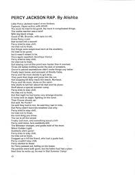 a rap about the beginning of the lightning thief brilliant but wait