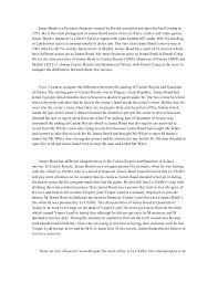 fictional character essay fictional characters essay examples kibin