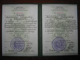 Образование специализация deu rus com  копия диплома здесь благодаря чему особый интерес для меня составляют переводы рекламных материалов текстов из сферы маркетинга и менеджмента