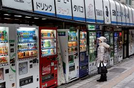 Top Vending Machines Simple No48 [Trend] Vending Machines Are Putting Up A Fight ZOOM JAPAN