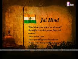 best images about happy n independence day n flag for independence