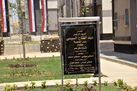 صور من مشروعات سكن مصر ودار مصر وجنة بمدينة القاهرة الجديدة - اليوم السابع