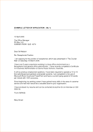 Download Cover Letter No Experience Ajrhinestonejewelry Com