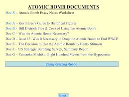 wwii pacific bomb fact atomic bomb documentsdoc x atomic bomb essay notes worksheetdoc a kevin lee s guide to