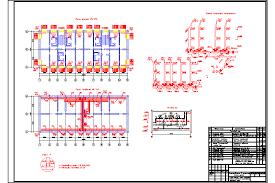 Готовые чертежи Проекты инженерных коммуникаций в формате  Курсовой проект Теплоснабжение 3 этажного жилого дома