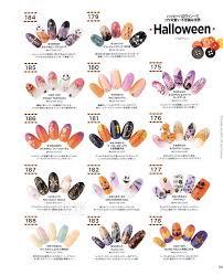 Halloween nail inspiration, spooky kawaii nail art tutorials