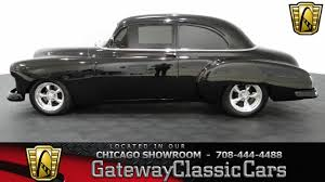 1950 Chevrolet Styleline Sport Coupe Gateway Classic Cars Chicago ...