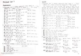 Английский язык Контрольные и диагностические работы класс  Контрольные и диагностические работы 4 класс