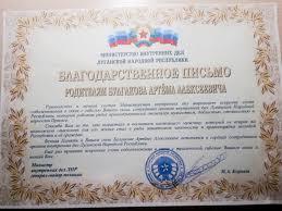Скандальное убийство российского наемника в ЛНР Следком   Командир Булгакова сообщил что тот случайно выстрелил при чистке оружия Согласно заключению луганских судмедэкспертов причиной смерти стала острая