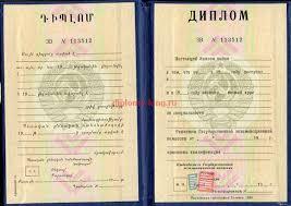 Дипломы каких российских вузов котируются за границей Вступительные испытания вы сдаете документы колледжей подписываете договор дипломы каких российских вузов котируются за границей на обучение