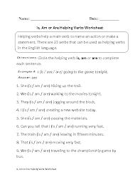 Is, Am or Are Helping Verbs Worksheet | Lakshmi | Pinterest ...