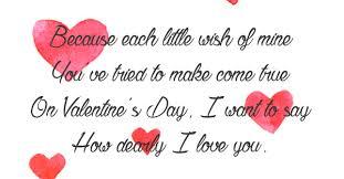 happy valentine s day i love you. Unique Happy In Happy Valentine S Day I Love You