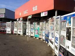 Vending Machine Shop Inspiration Unique Vending Machines Gearfuse