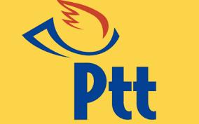 PTT şubeleri bugün açık mı arefe günü PTT kaça kadar açık? - Internet Haber