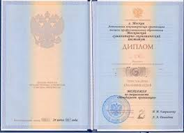 Одесский ВУЗ выдает дипломы с российским гербом фото Мегафон