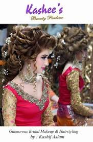 kashees makeup and hairstyle latest brides pictures 2017