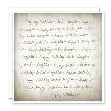 sn <br>happy birthday darlin daughter sweet gumball