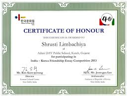 certificate of honour from govt of korea for participating in certificate of honour from govt of korea for participating in korea friendship essay competition 2013 acirc suresh limbachiya