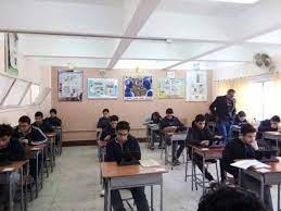"""فيتو نتيجة الثانوية العامة 2021 بدرجات المواد سنة 3 ثانوي عام """"هنا"""" - عيون  مصر"""